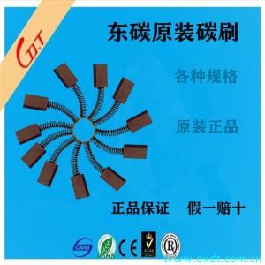 电动工具类含铜碳刷