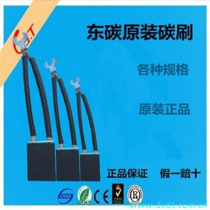 碳刷D374材料