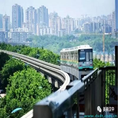 汉中8县区或建轻轨!